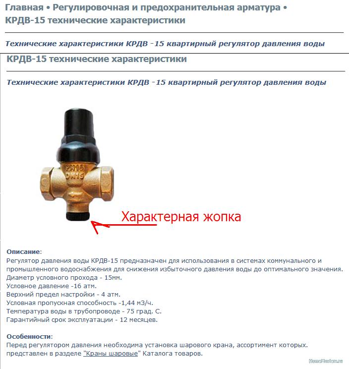 KRDV-DU15-2.PNG.ce7b0a052e5757446d6493051d1b2a0e.PNG