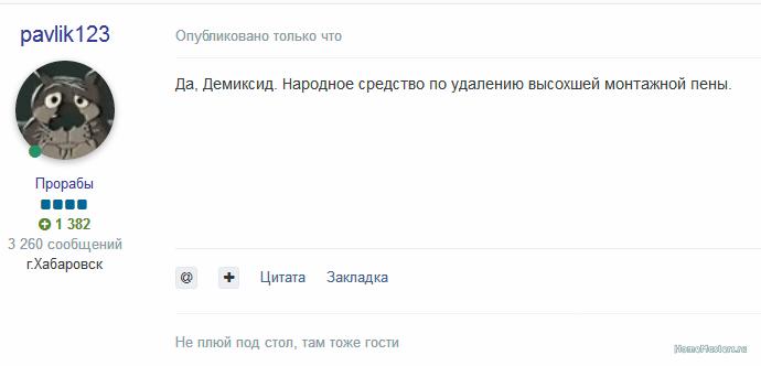 Pavlik.PNG.cb0c6a08644ff38116350ad318b93695.PNG