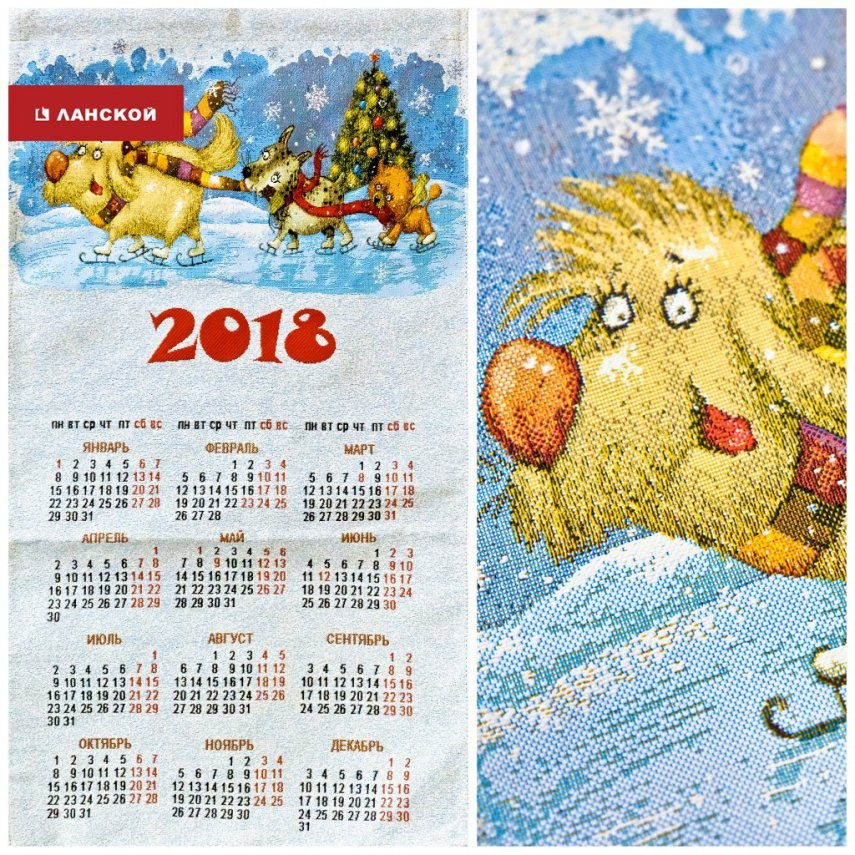 kalendar3.thumb.jpg.e0ac327683c627f48e53bda03a5fde14.jpg