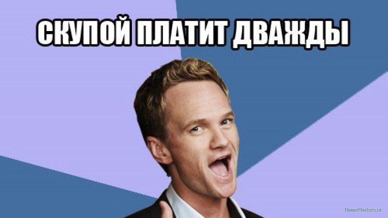 safe-bank.ru.jpg
