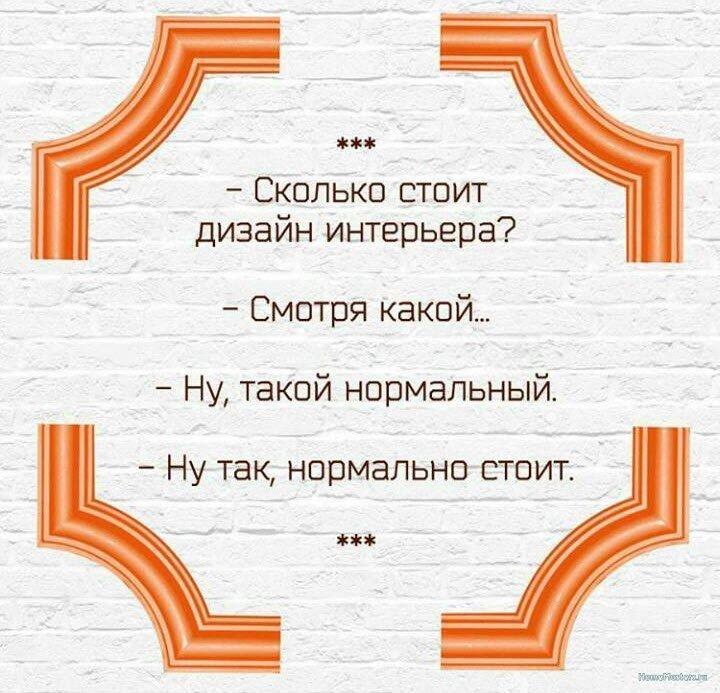 Dizain_interera_stoit.jpg.e4d3385bd6e6f46d7e412b4c19f691c3.jpg