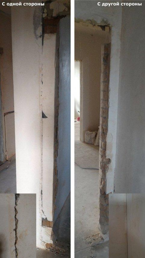 Усиления срезанной части дверного проема