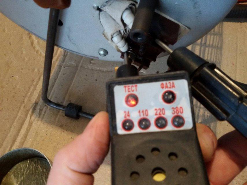 12 ремонт электрокамина.jpg