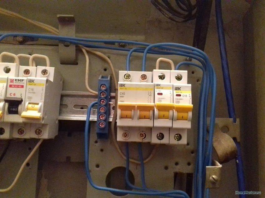 Помогите пожалуйста с заменой проводки