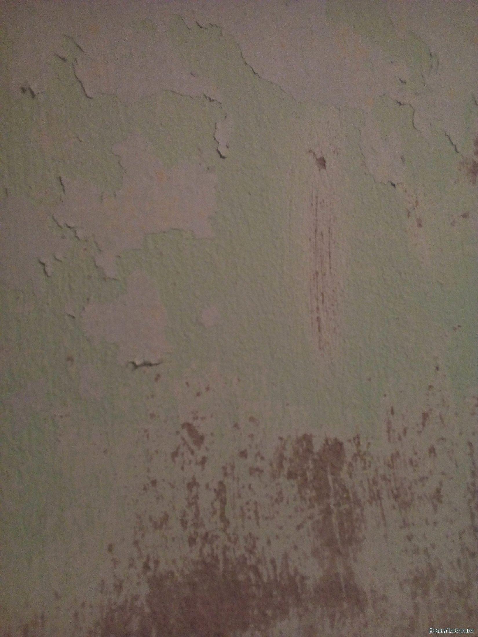 Первоначальная отделка стен в хрущевке