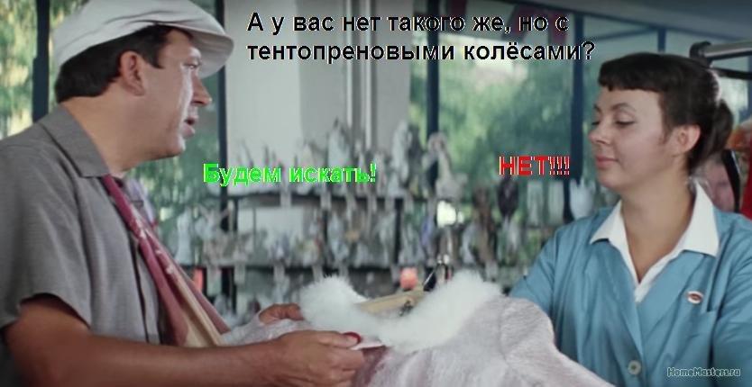 Semyonsemyonych.JPG.c9d0a91c85b2d646d1272eba7a098eaf.JPG
