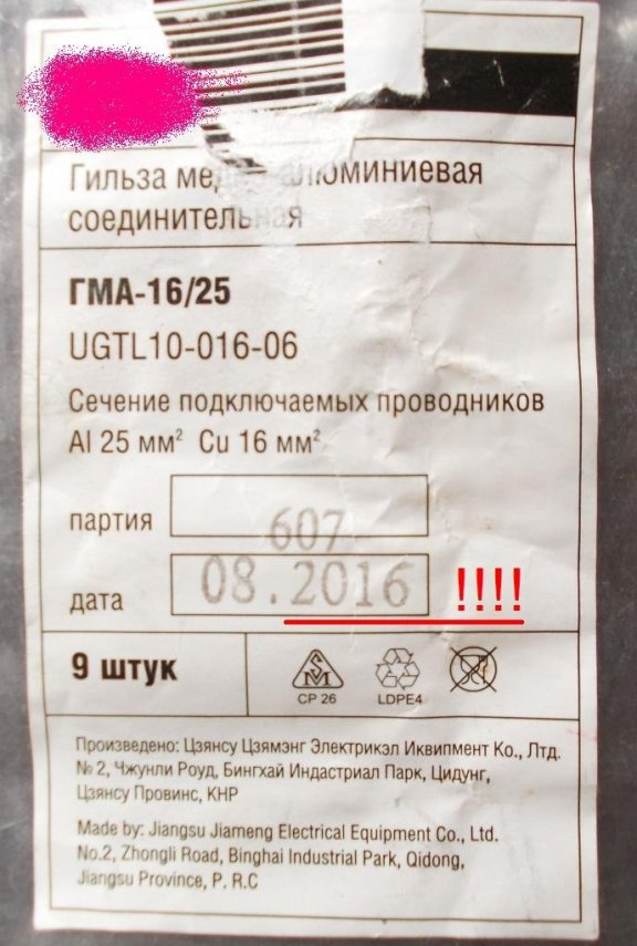 2-1.thumb.JPG.41f75a06444dbdc8dd661fb6258599f8.JPG
