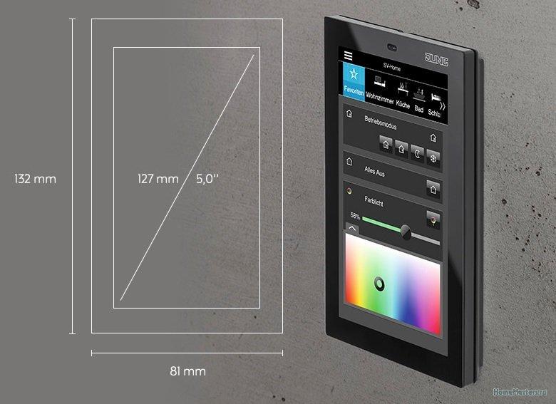 Smart Control 5.jpg