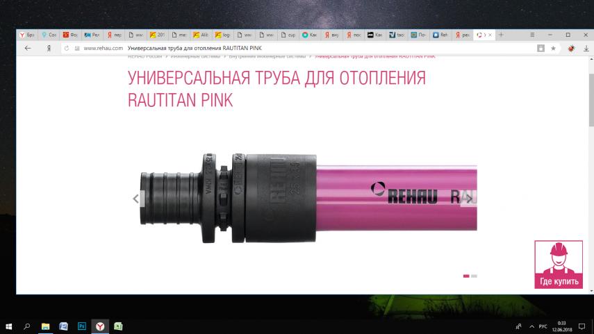 image.thumb.png.bf37918177e10dd39b9f37119a9b4175.png