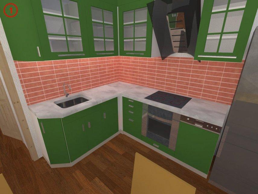 Kitchen1_0.jpg