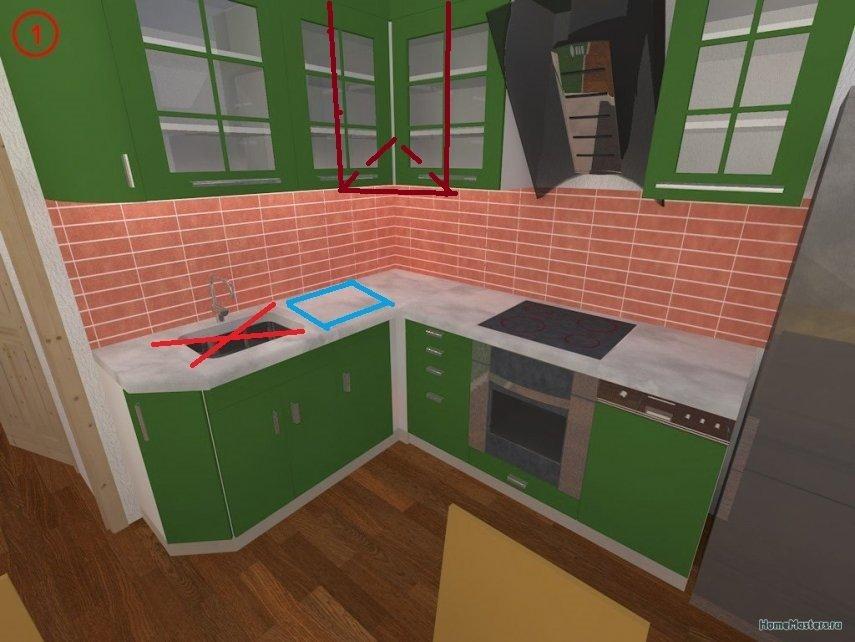 Kitchen1_0.thumb.jpg.25314a3f5ef82f353b4a533c05efeeaa.jpg.d8f31a3bec788149a0fefc627dc8d500.jpg