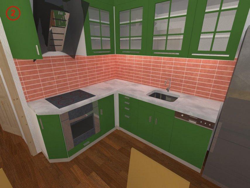 Kitchen2_0.jpg