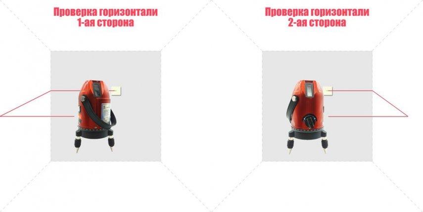 longyun-4v-1h-adjustment-homemasters-01.thumb.jpg.7d2f20f38d3a482ca80268a4d8fea8d5.jpg