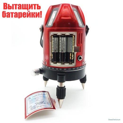 longyun-4v-1h-adjustment-homemasters-04.jpg.caec9fc2316ea0127cea779f85fd8f7b.jpg