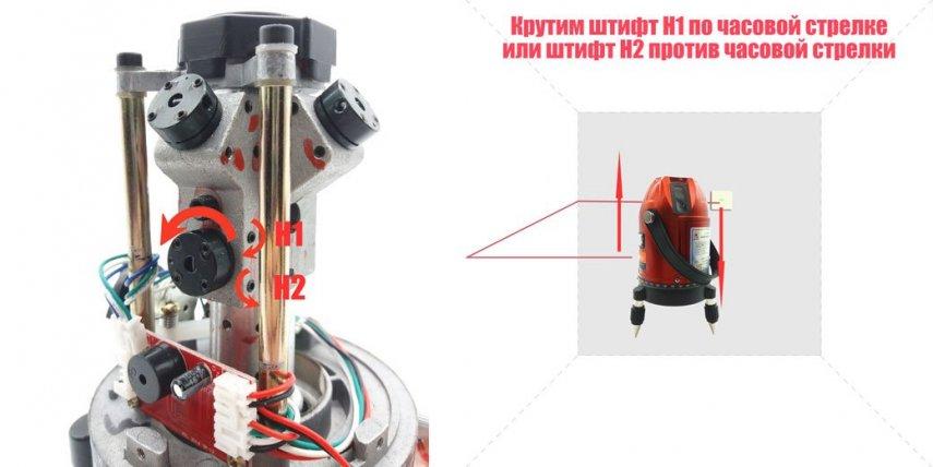 longyun-4v-1h-adjustment-homemasters-10.thumb.jpg.2edda7eb009aa18293a623f484f8df54.jpg
