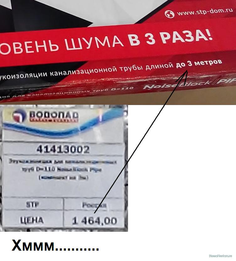 Dima.PNG.712bf9a9b235b5417ffc7e95b7a0bfa4.PNG