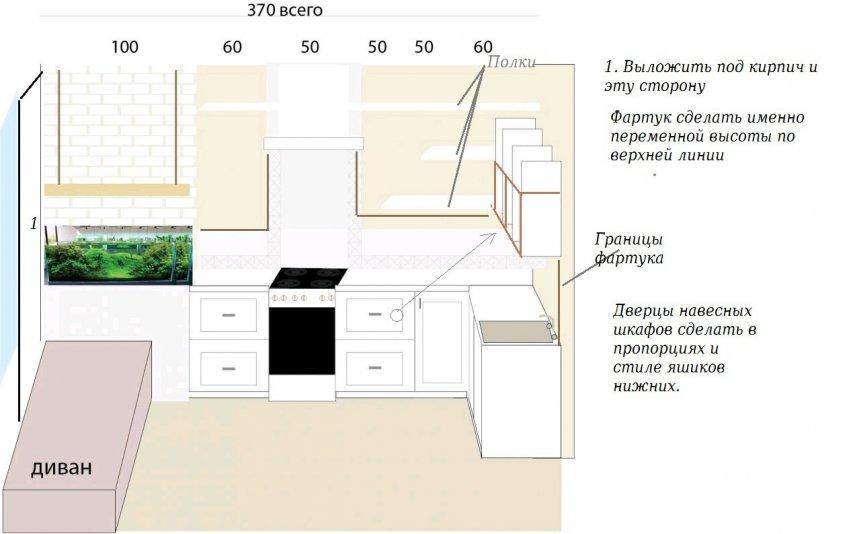 Кухня..jpg