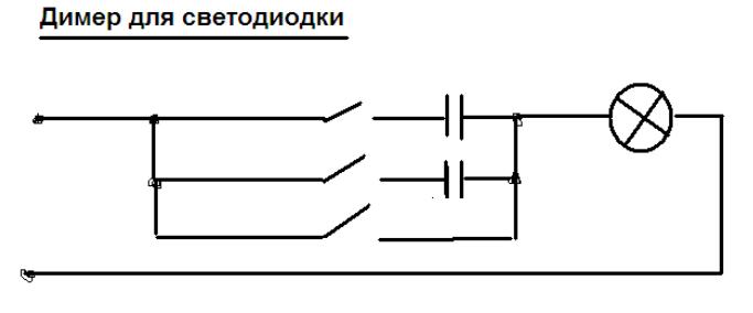 Snimok.PNG.ccfb7e57963007e7f34dcedf56e6d71d.PNG