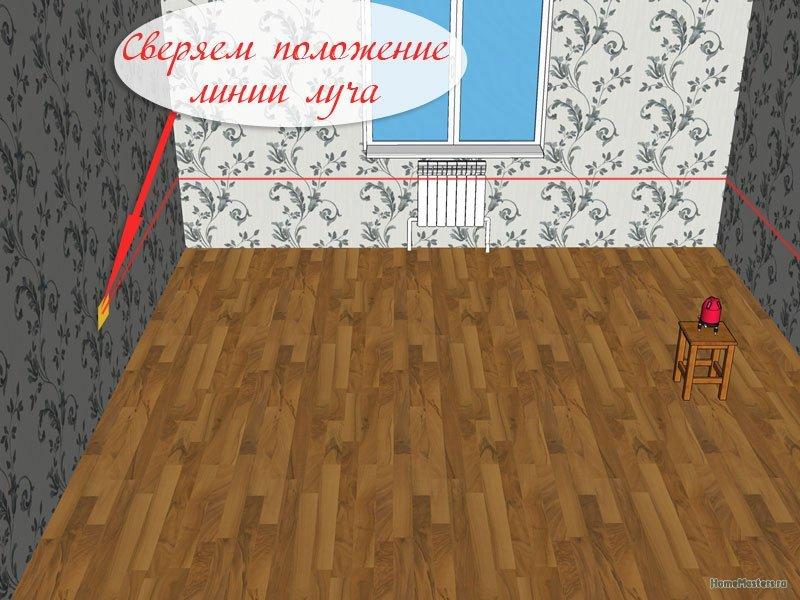 proverka-lazernogo-urovnya-08.jpg.07304f519fc39d64be7785c33256ed82.jpg