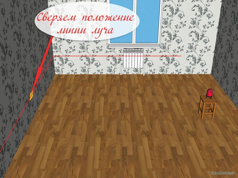 proverka-lazernogo-urovnya-11.jpg.93bd7cf8e529722acb3f89faacc33f73.jpg
