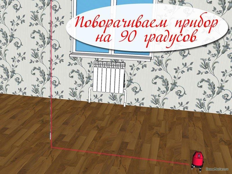 proverka-lazernogo-urovnya-16.jpg.d24520a2fcb440e89f9838c1b69caa7c.jpg