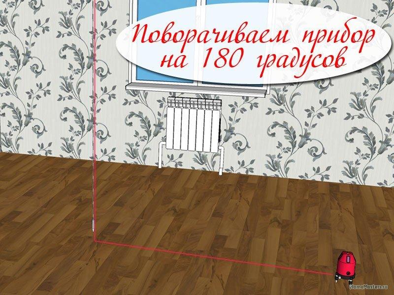 proverka-lazernogo-urovnya-17.jpg.956cdecda63e45c18ce3e44632f3fc8e.jpg