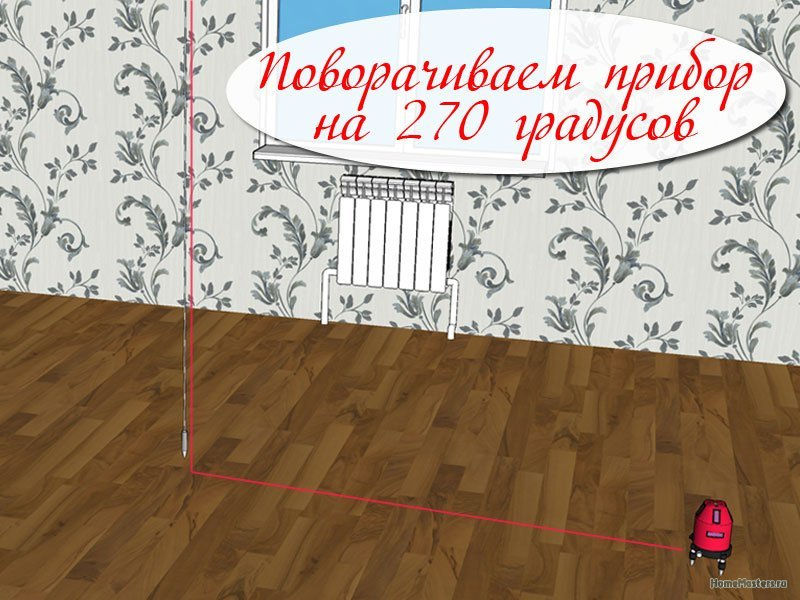 proverka-lazernogo-urovnya-18.jpg.9c08e2d96694ae0939a594217c6de3fc.jpg