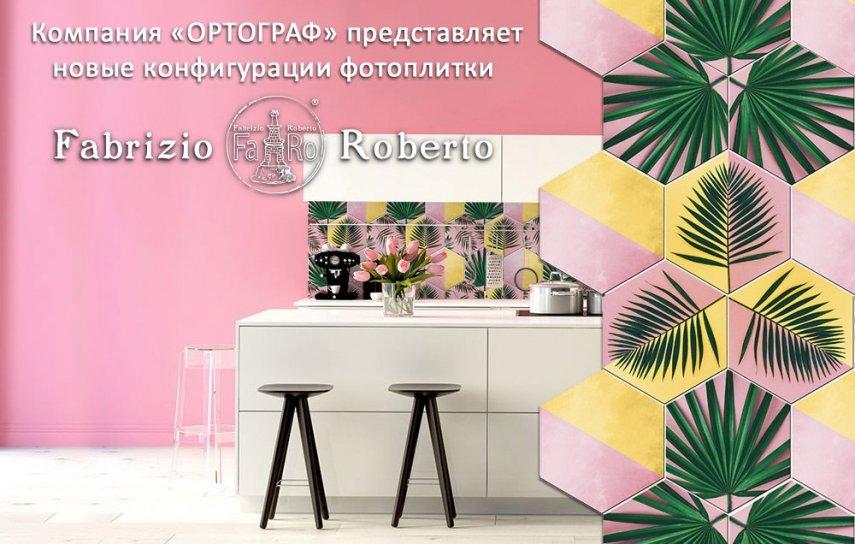 novinki_dekol_rassylka.thumb.jpg.1fc5f18fb76b3bfeed3a78cc13c1fd6f.jpg