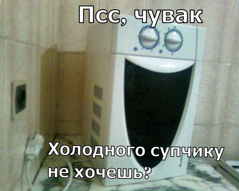 ps_chuvak.jpg.4da7abec017640e7d485f84f6cc24cf0.jpg