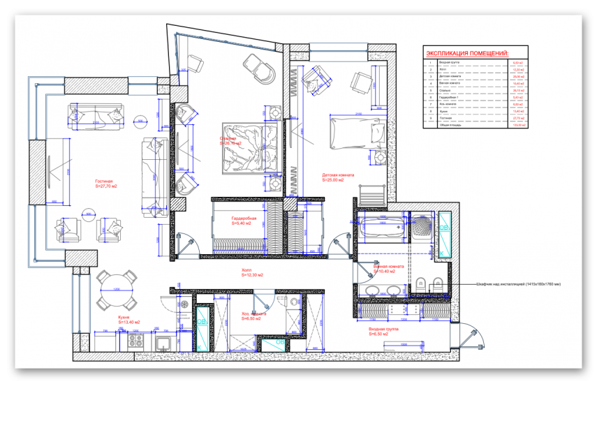 remont-f_дизайн-проект интерьера06.png