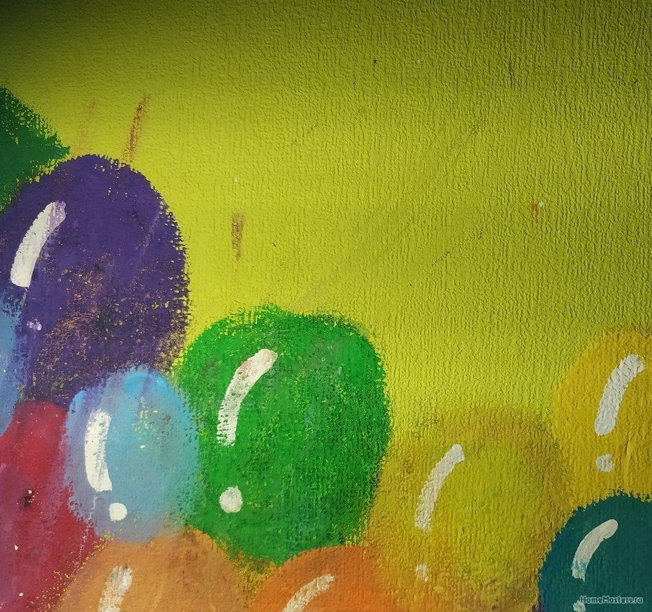 "Обои под покраску, смена цвета, ликвидация ""художеств""."