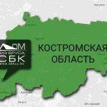 sbk44
