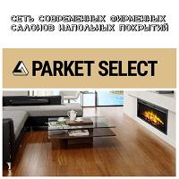 Паркет-Селект