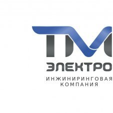 ТМ-ЭЛЕКТРО