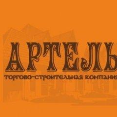 Алексей Дерменжи