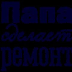 Tumanoid