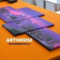 arthousefoto