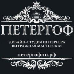 дизайн-студия Петергоф