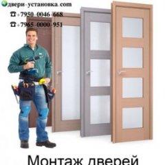 РоманП