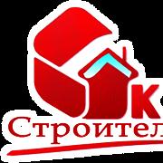 СК Строитель