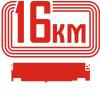 Максимилиан 16 км